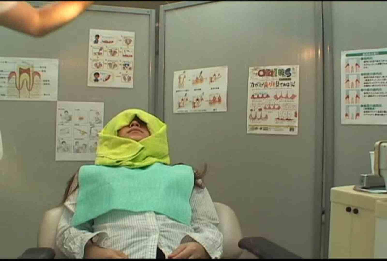 看護師が流出させた歯科医院接写パンツVol.5 OLヌード天国  56PIX 40
