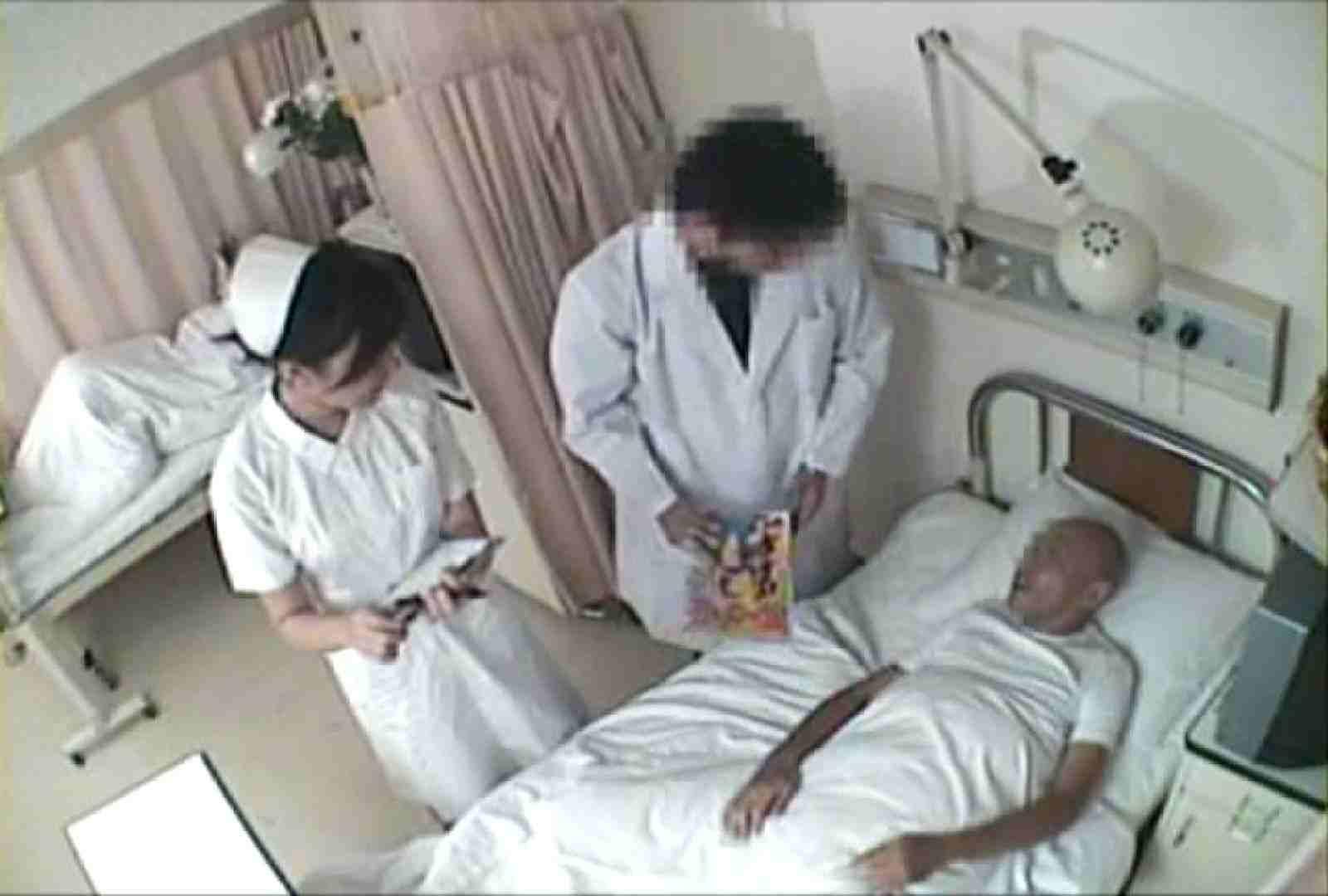 絶対に逝ってはいけない寸止め病棟Vol.3 OLヌード天国 | 0  95PIX 91