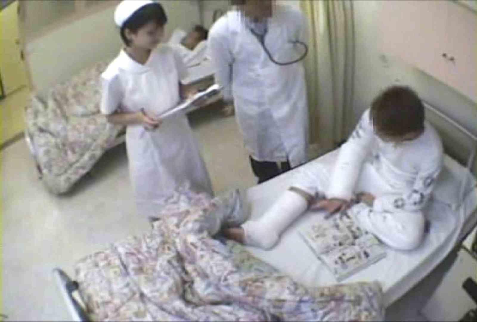 絶対に逝ってはいけない寸止め病棟Vol.6 手マン われめAV動画紹介 99PIX 68