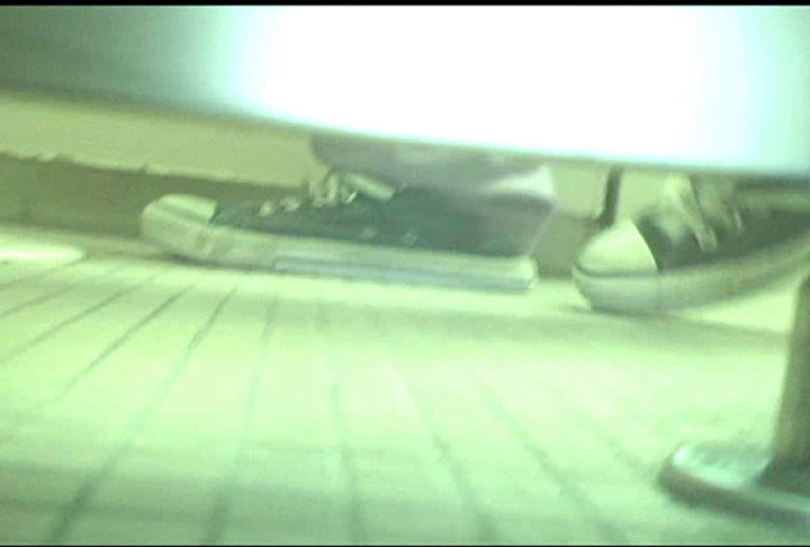 マンコ丸見え女子洗面所Vol.48 無修正マンコ オマンコ動画キャプチャ 86PIX 14