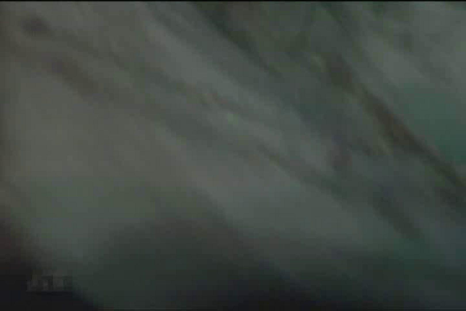必撮!! チクビっくりVol.8 熟女 性交動画流出 105PIX 26