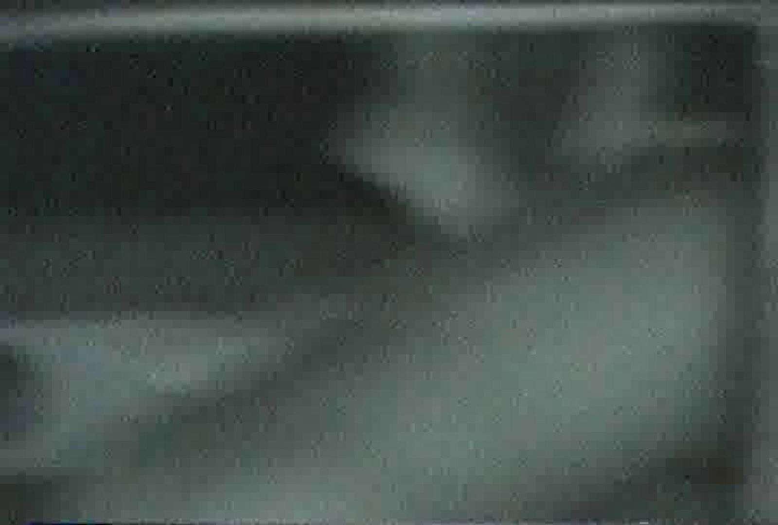 充血監督の深夜の運動会Vol.56 フェラ  102PIX 12