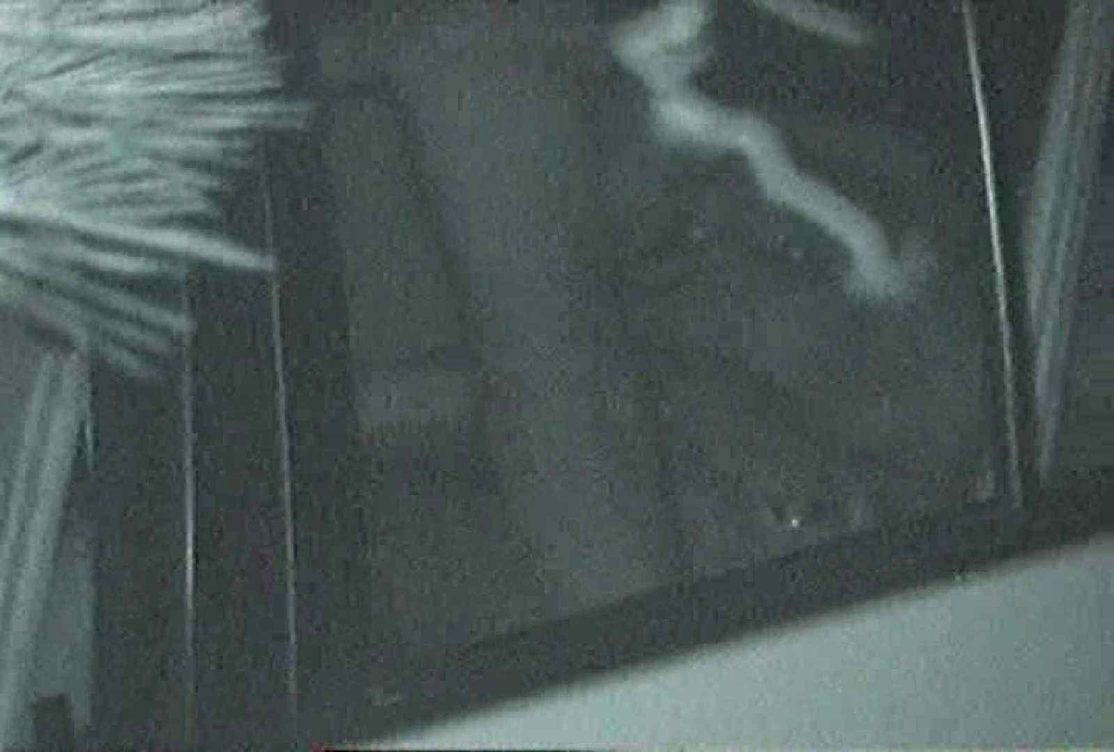 充血監督の深夜の運動会Vol.59 セックス AV無料動画キャプチャ 86PIX 26