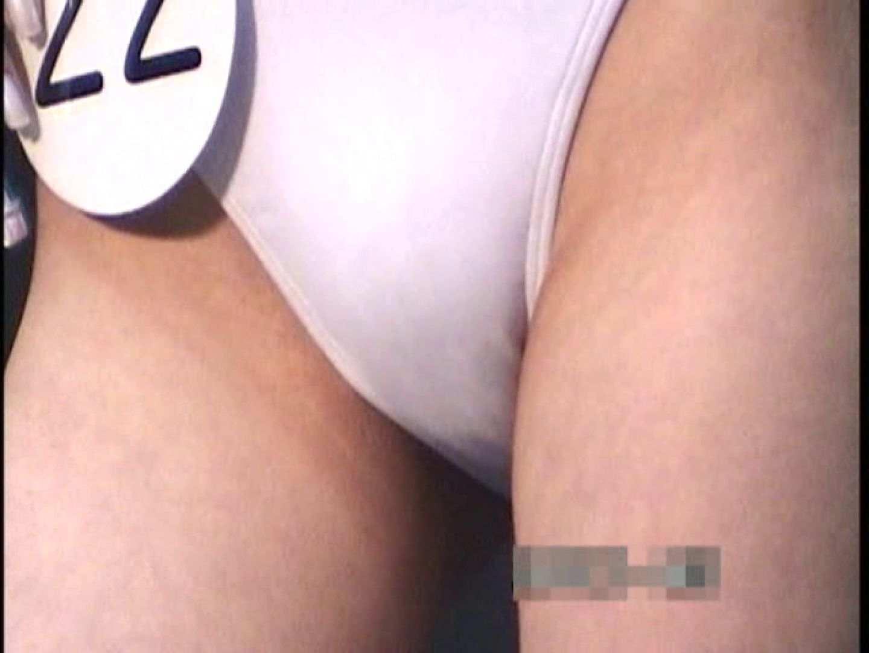 ミスコン極秘潜入撮影Vol.2 美女ヌード天国   盗撮  86PIX 6