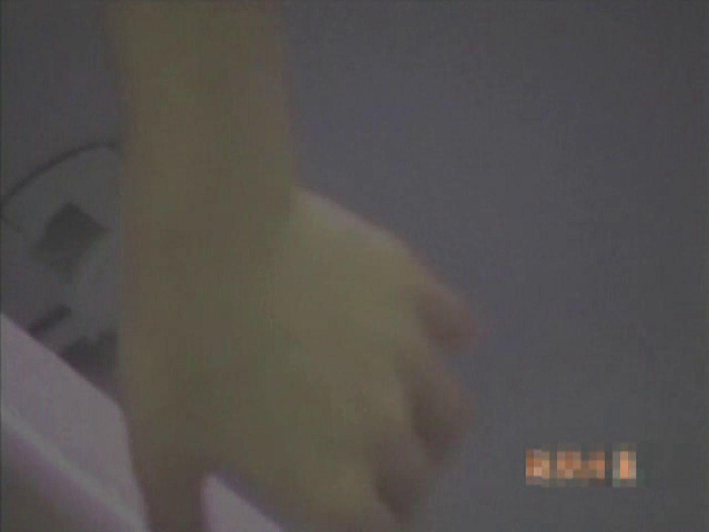 盗撮! スキマ小僧Vol.6 OLヌード天国 ヌード画像 105PIX 22