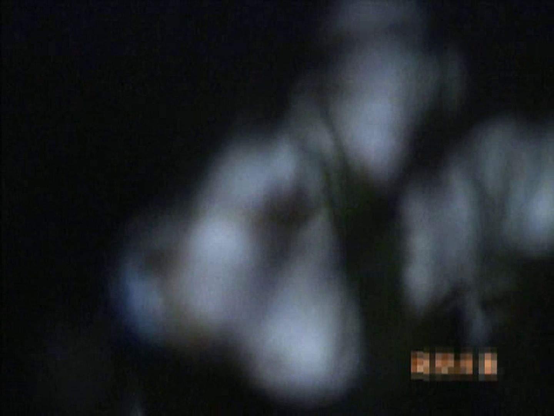 盗撮! スキマ小僧Vol.6 OLヌード天国 ヌード画像 105PIX 97