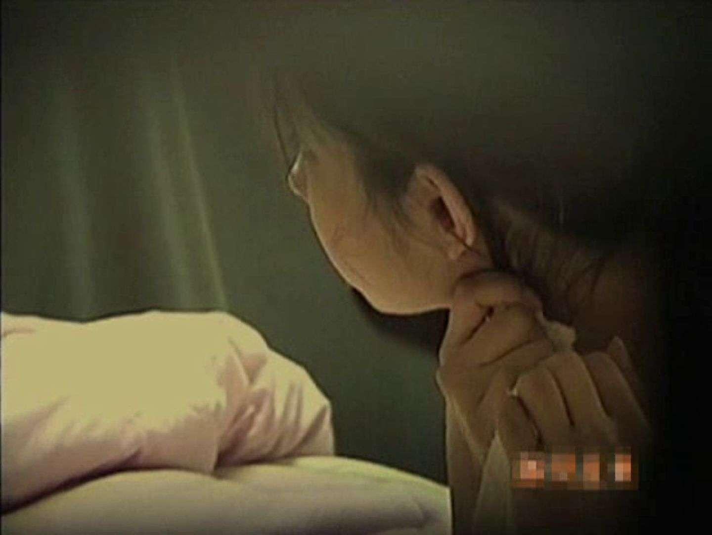 盗撮! スキマ小僧Vol.9 OLヌード天国 オマンコ無修正動画無料 101PIX 17