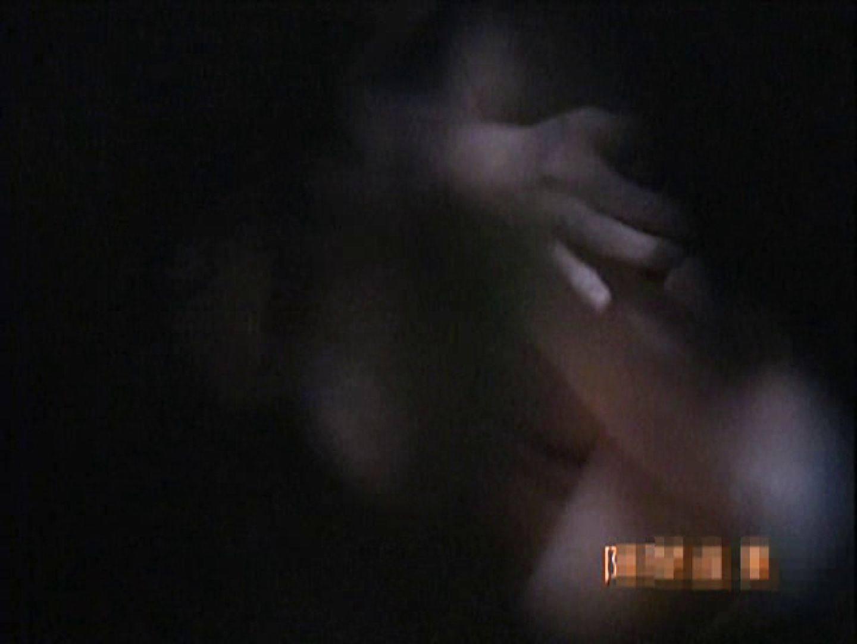盗撮! スキマ小僧Vol.9 入浴  101PIX 65