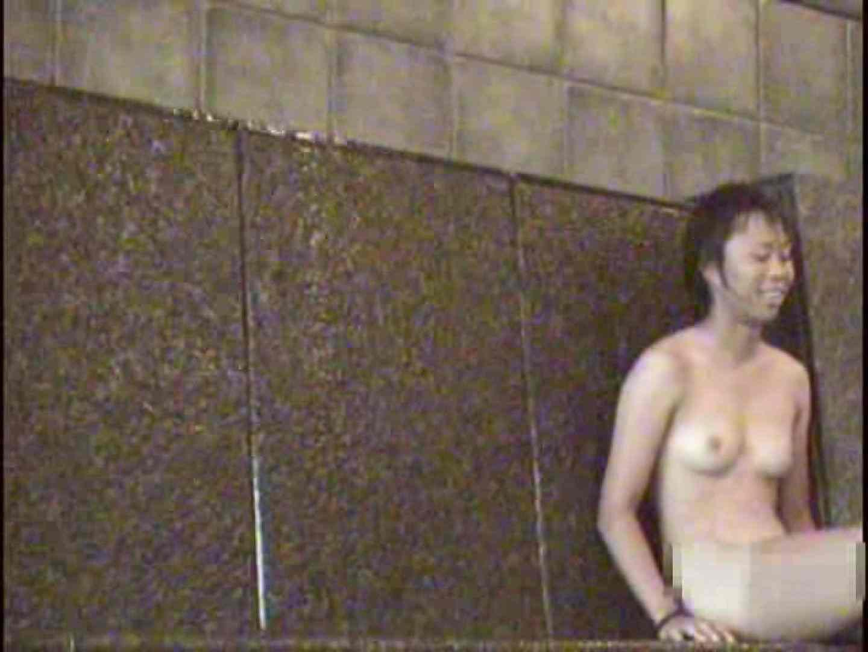 ギャル友みんなで入浴中!Vol.2 巨乳 戯れ無修正画像 100PIX 2