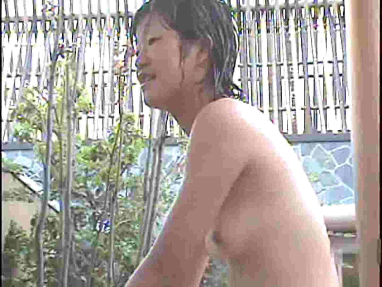 ギャル友みんなで入浴中!Vol.2 OLヌード天国   ギャル  100PIX 5