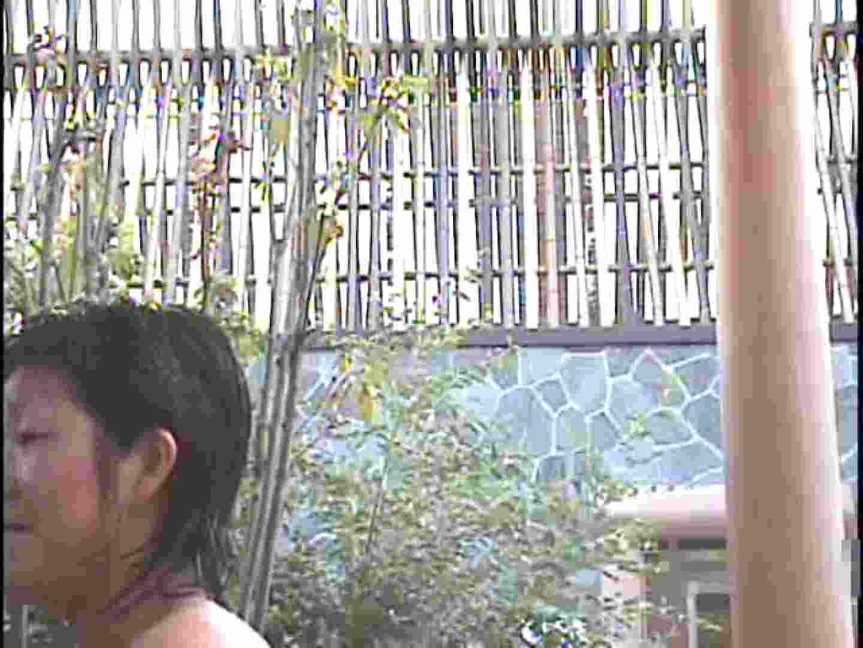 ギャル友みんなで入浴中!Vol.2 入浴 おまんこ動画流出 100PIX 23
