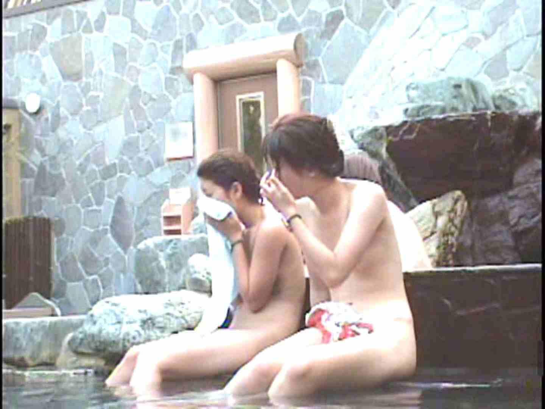 ギャル友みんなで入浴中!Vol.2 入浴 おまんこ動画流出 100PIX 35