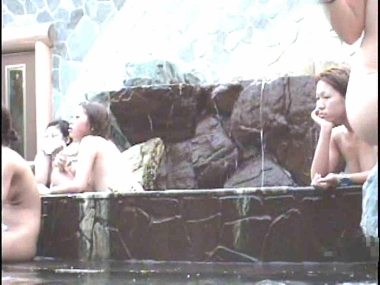 ギャル友みんなで入浴中!Vol.2 入浴 おまんこ動画流出 100PIX 39