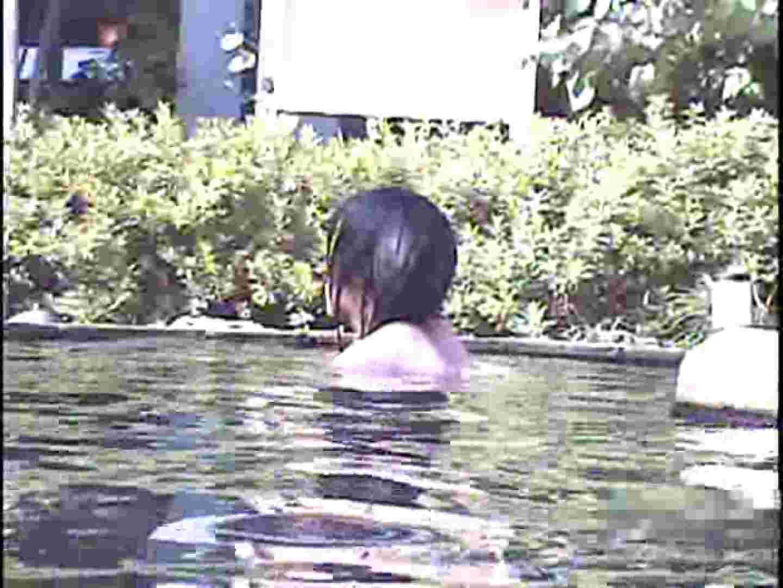 ギャル友みんなで入浴中!Vol.2 OLヌード天国  100PIX 44