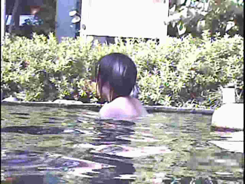 ギャル友みんなで入浴中!Vol.2 OLヌード天国   ギャル  100PIX 45
