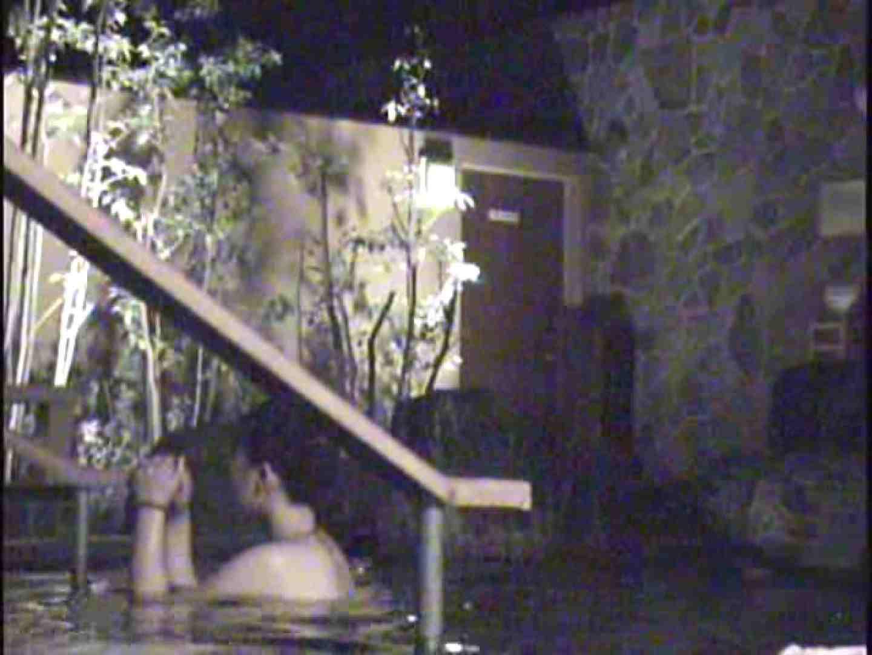 ギャル友みんなで入浴中!Vol.2 入浴 おまんこ動画流出 100PIX 59