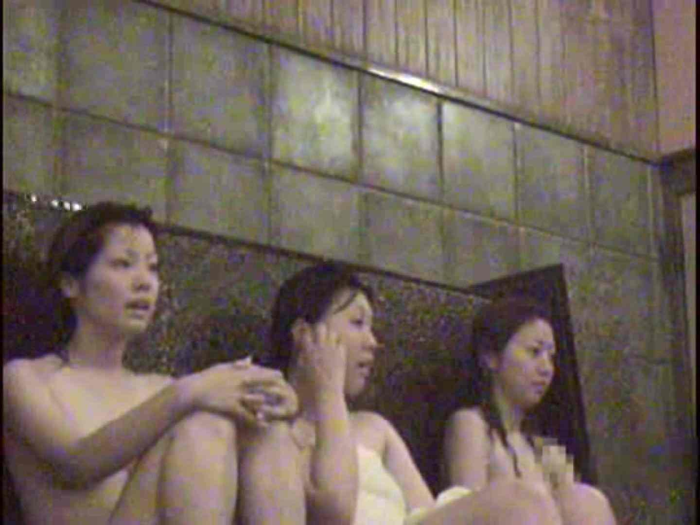 ギャル友みんなで入浴中!Vol.2 入浴 おまんこ動画流出 100PIX 63