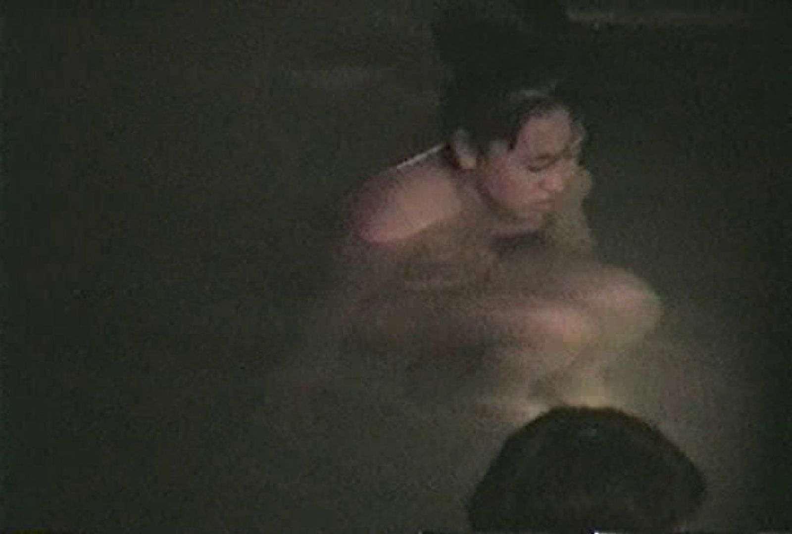 WAC 露天風呂Vol.2 露天風呂の女子  98PIX 27