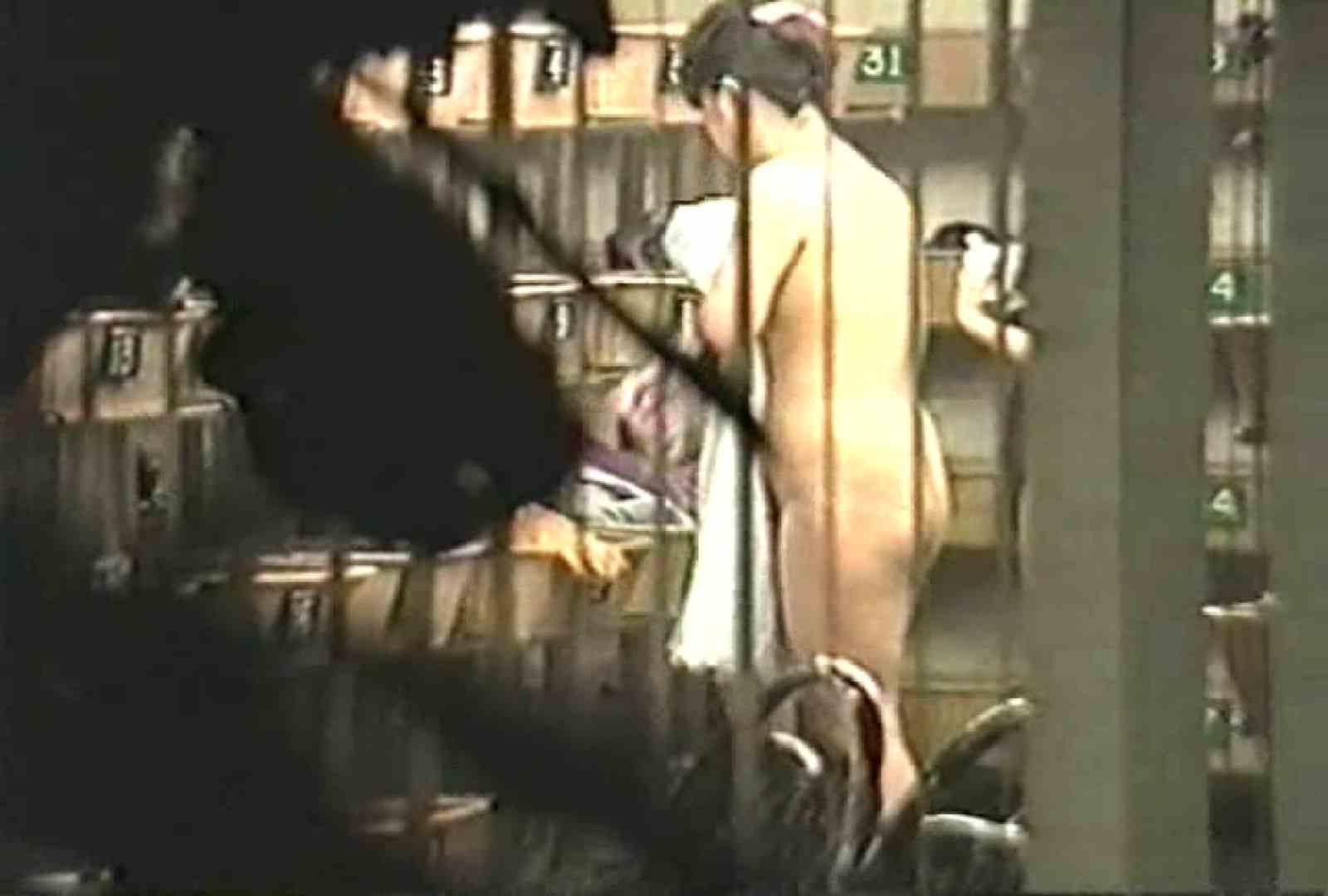 WAC 露天風呂Vol.2 露天風呂の女子  98PIX 54