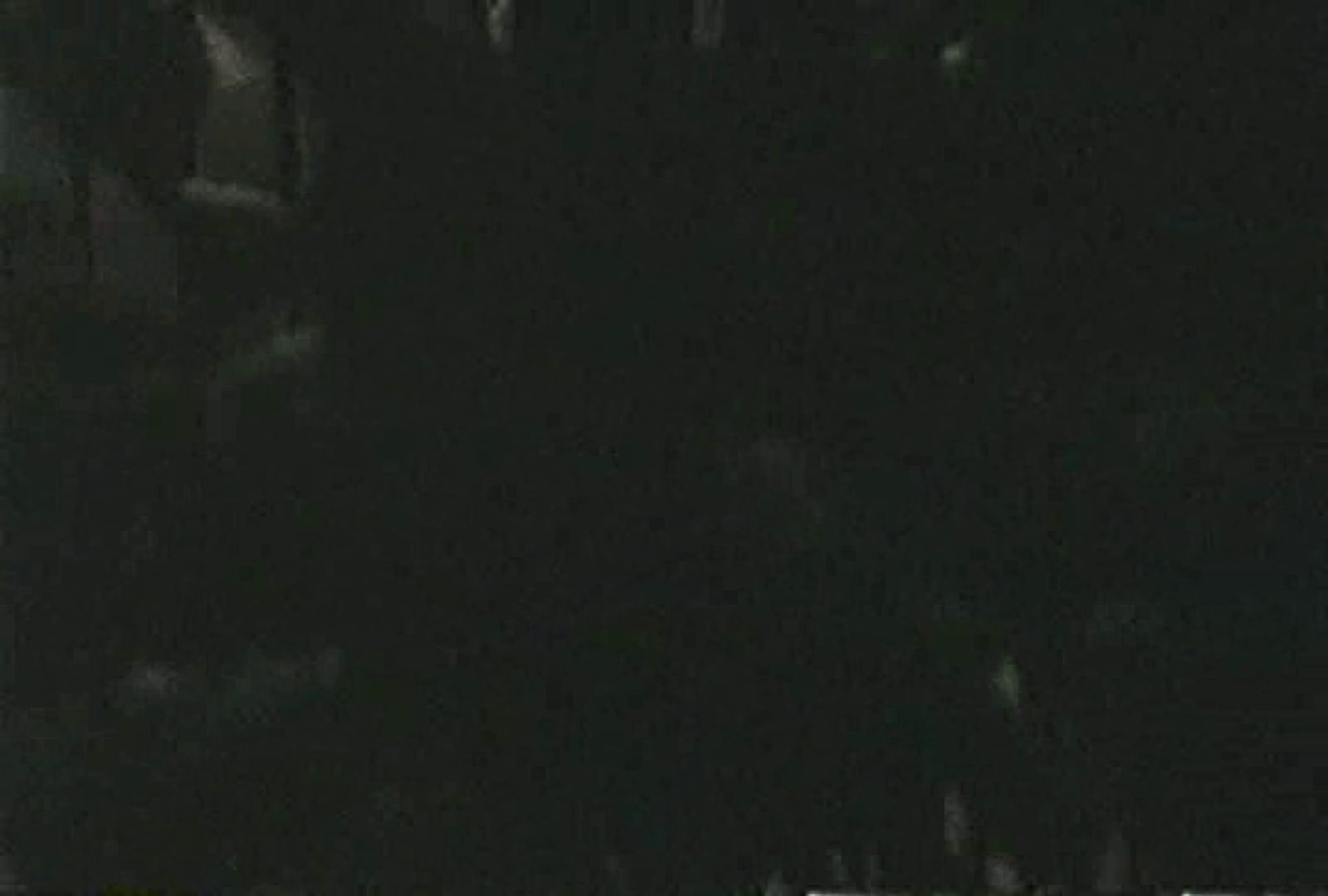 WAC 露天風呂Vol.2 露天風呂の女子  98PIX 75