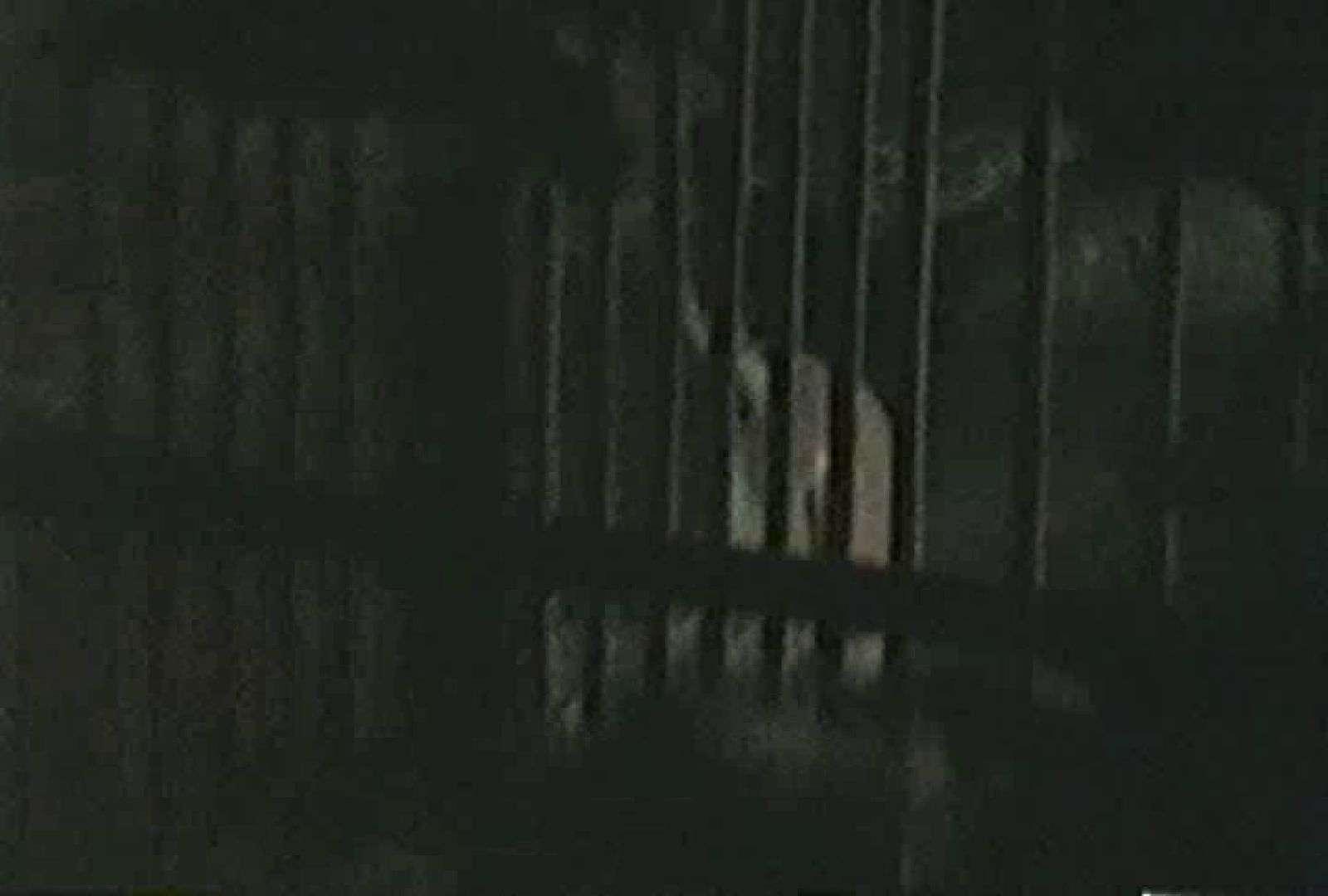 WAC 露天風呂Vol.2 露天風呂の女子  98PIX 78