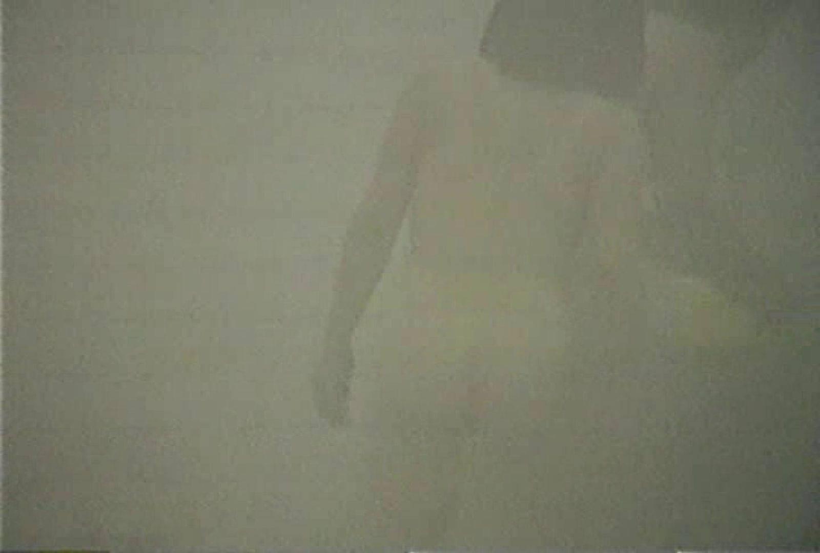 WAC 露天風呂Vol.2 露天風呂の女子  98PIX 81