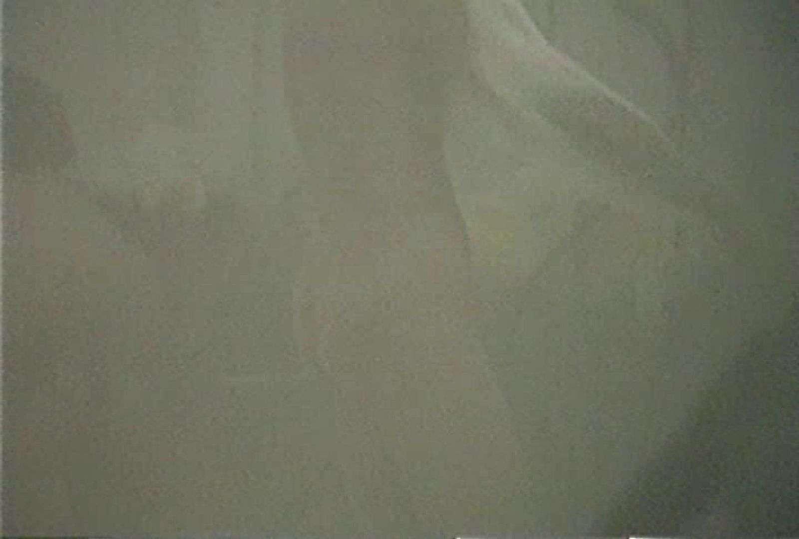 WAC 露天風呂Vol.2 露天風呂の女子   OLヌード天国  98PIX 85