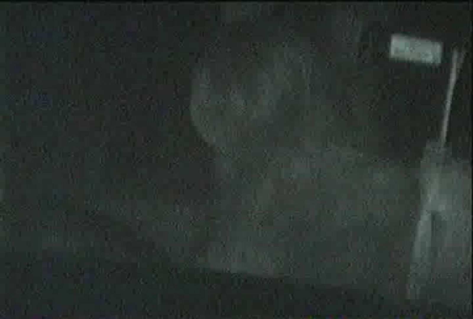充血監督の深夜の運動会Vol.79 OLヌード天国   おまんこ  102PIX 65
