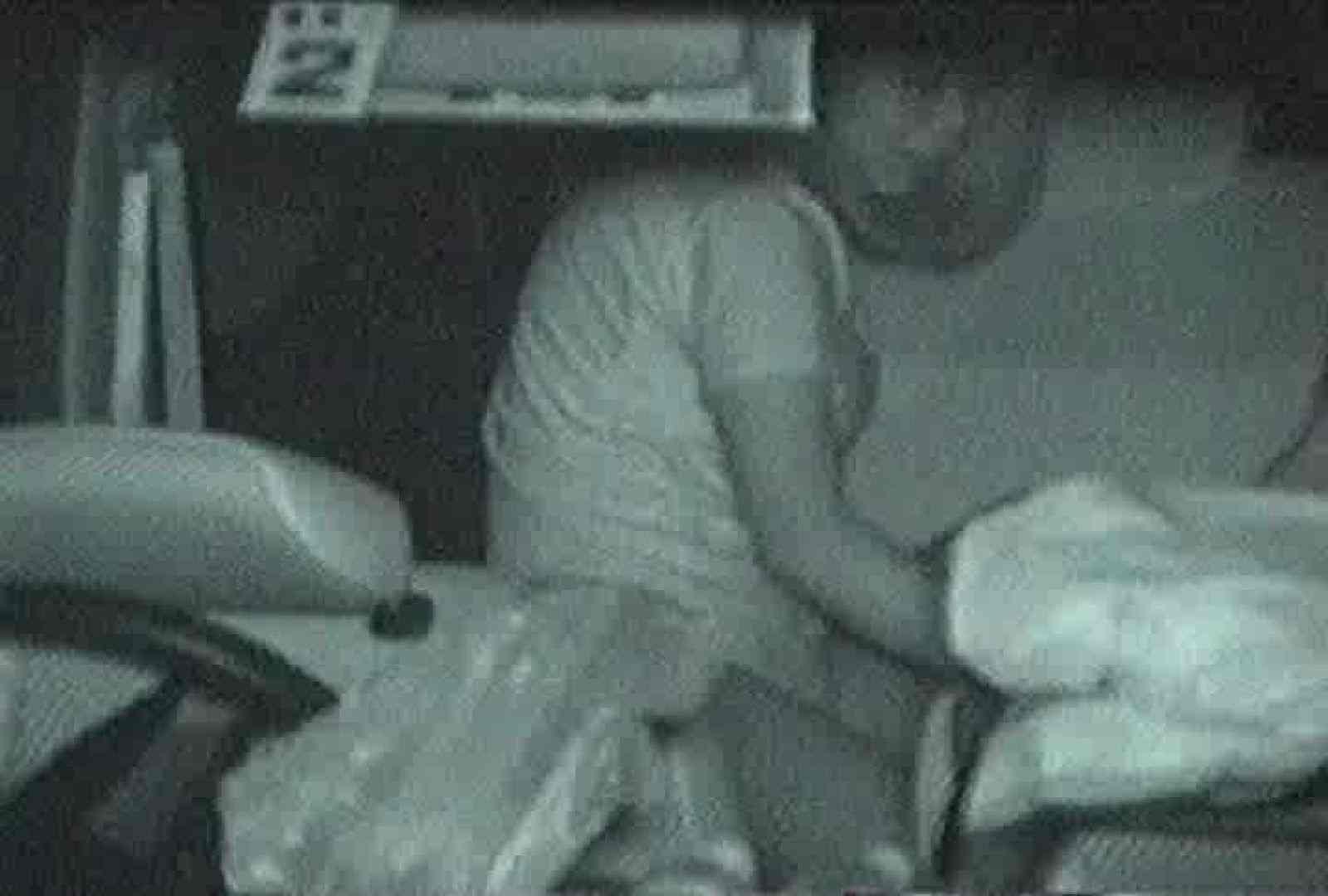 充血監督の深夜の運動会Vol.85 車でエッチ セックス無修正動画無料 50PIX 11