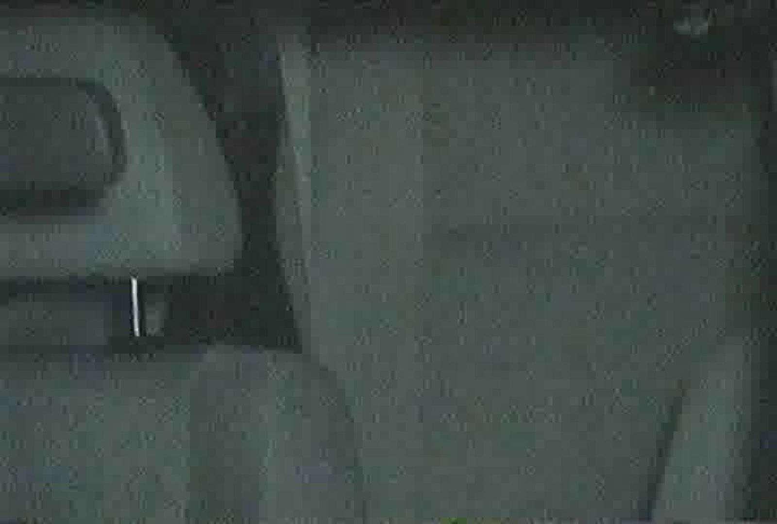 充血監督の深夜の運動会Vol.85 セックス | OLヌード天国  50PIX 34