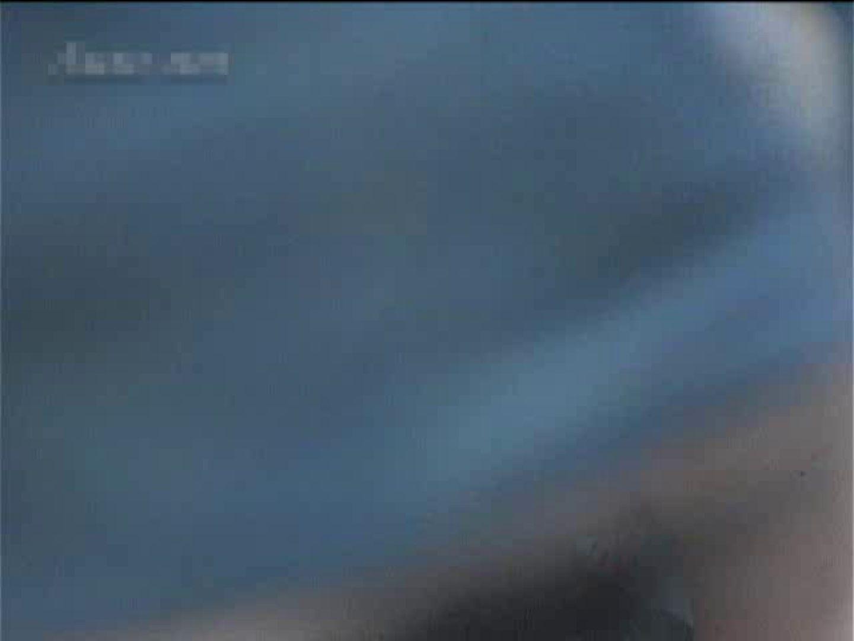 パンツミセタガリーガールVol.09 ギャル | OLヌード天国  70PIX 35