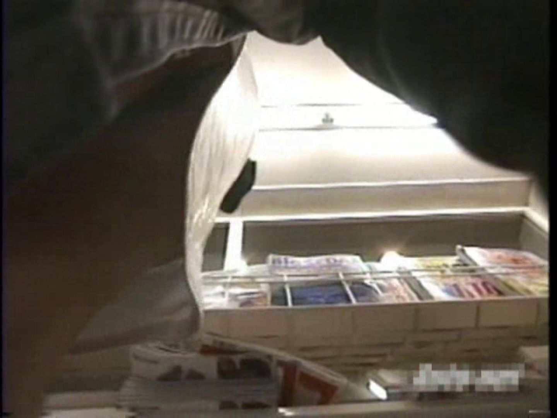 北の国から~2012お水パンチラ編~Vol.2 OLヌード天国 おめこ無修正動画無料 59PIX 6