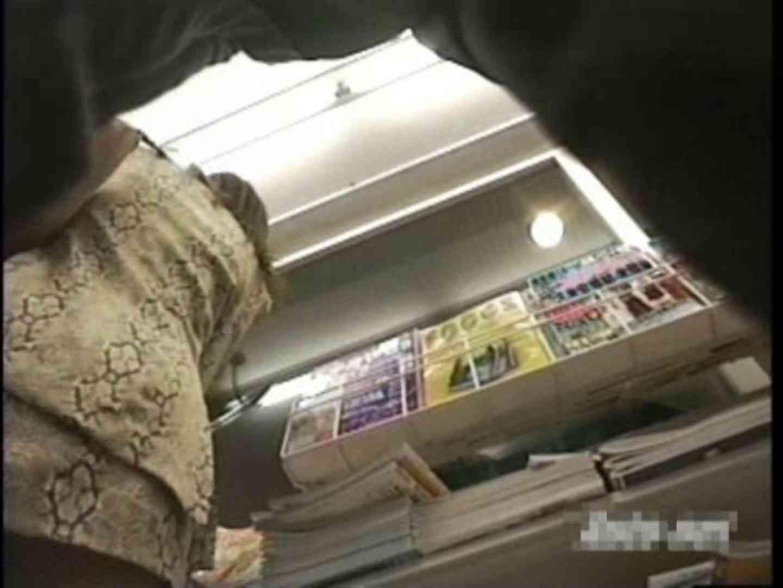 北の国から~2012お水パンチラ編~Vol.2 チラ 隠し撮りオマンコ動画紹介 59PIX 19