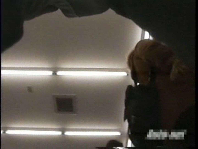 北の国から~2012お水パンチラ編~Vol.2 OLヌード天国 おめこ無修正動画無料 59PIX 34