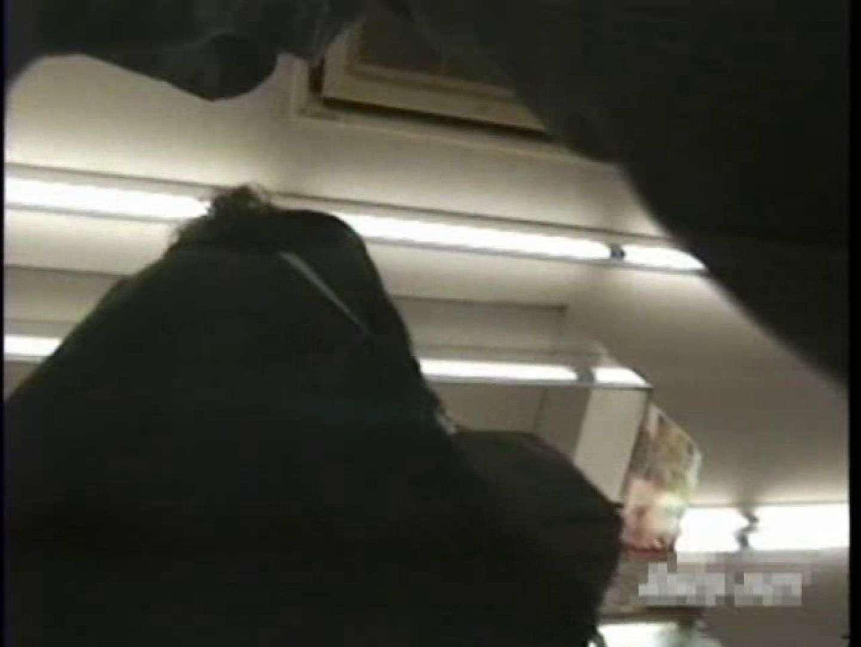 北の国から~2012お水パンチラ編~Vol.2 OLヌード天国 おめこ無修正動画無料 59PIX 42