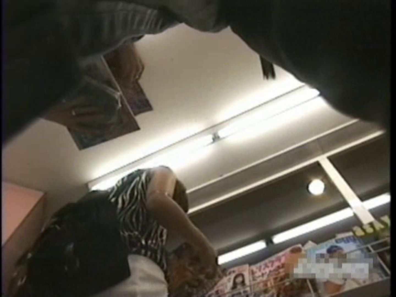 北の国から~2012お水パンチラ編~Vol.2 OLヌード天国 おめこ無修正動画無料 59PIX 58