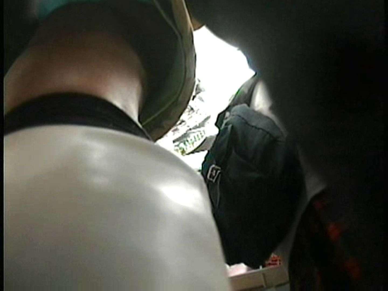 北の国から~2012お水パンチラ編~Vol.4 パンチラ のぞき動画画像 106PIX 55