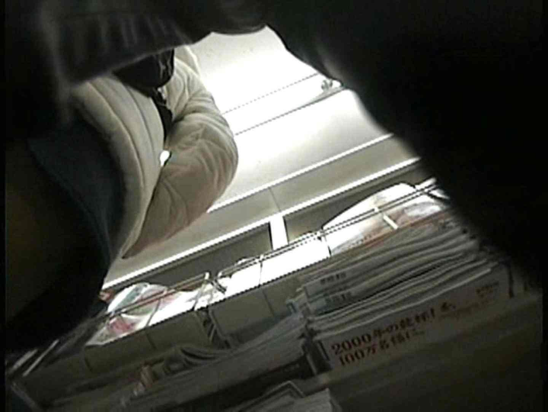 北の国から~2012お水パンチラ編~Vol.4 パンチラ のぞき動画画像 106PIX 79
