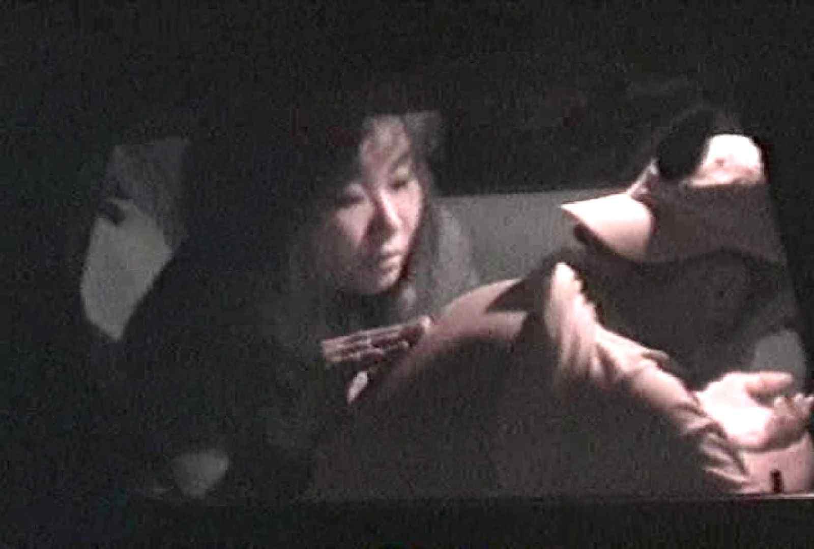 充血監督の深夜の運動会Vol.96 無修正マンコ AV動画キャプチャ 87PIX 22