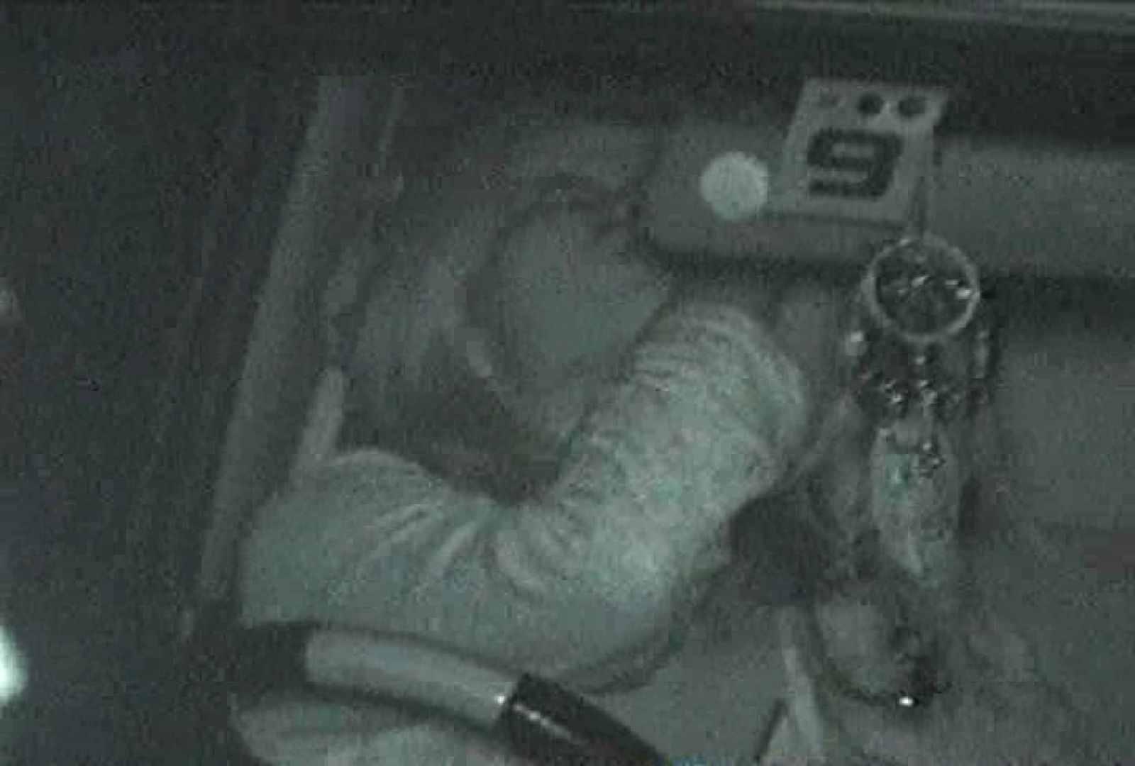 充血監督の深夜の運動会Vol.99 アナル 盗み撮り動画キャプチャ 75PIX 19