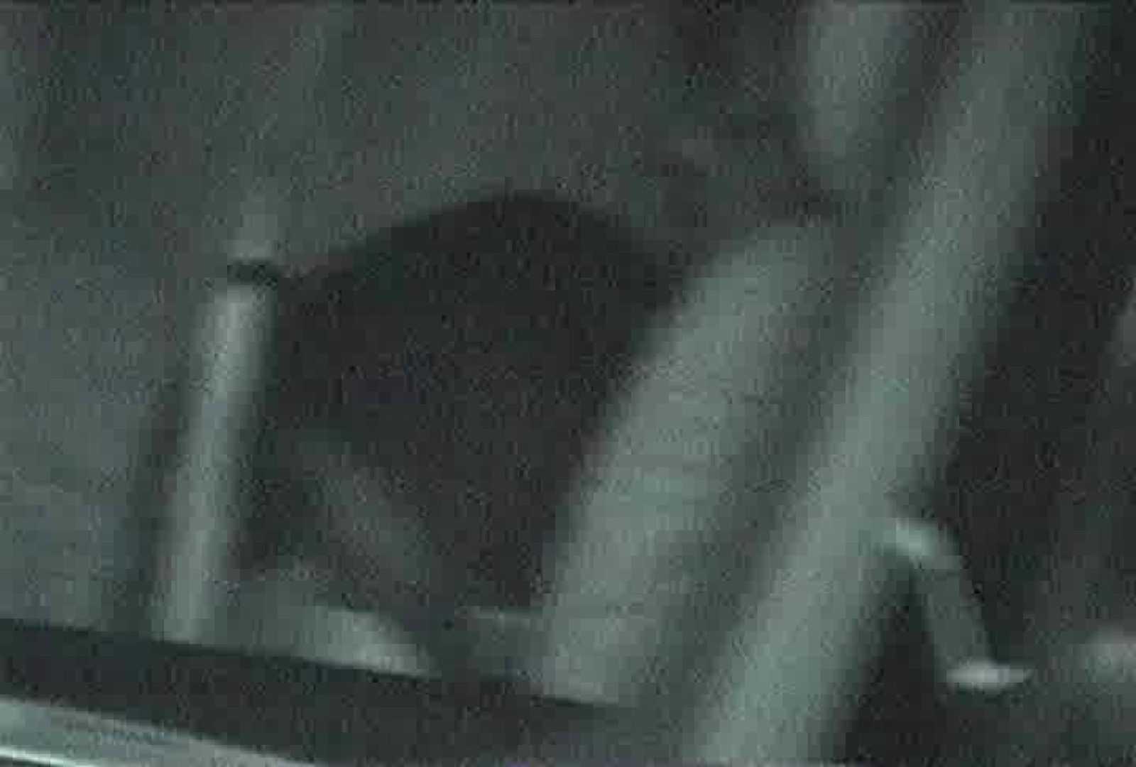 充血監督の深夜の運動会Vol.99 ギャル オマンコ動画キャプチャ 75PIX 38