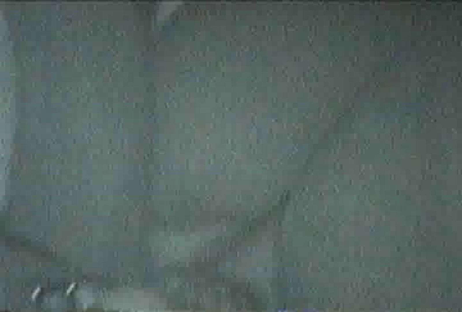 充血監督の深夜の運動会Vol.99 ギャル オマンコ動画キャプチャ 75PIX 66