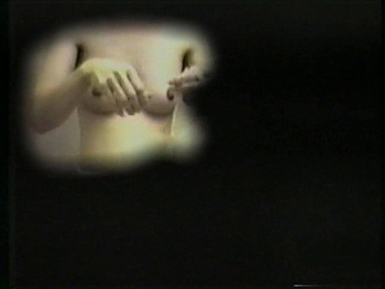 プライベートの極技!!Vol.11 OLヌード天国 のぞき動画画像 82PIX 47