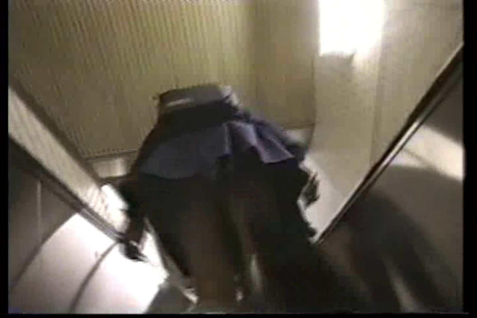 女子大生 夏服に替えれば下着も替わる モッコリを目で感触 TK-77 車でエッチ 盗み撮り動画キャプチャ 67PIX 2
