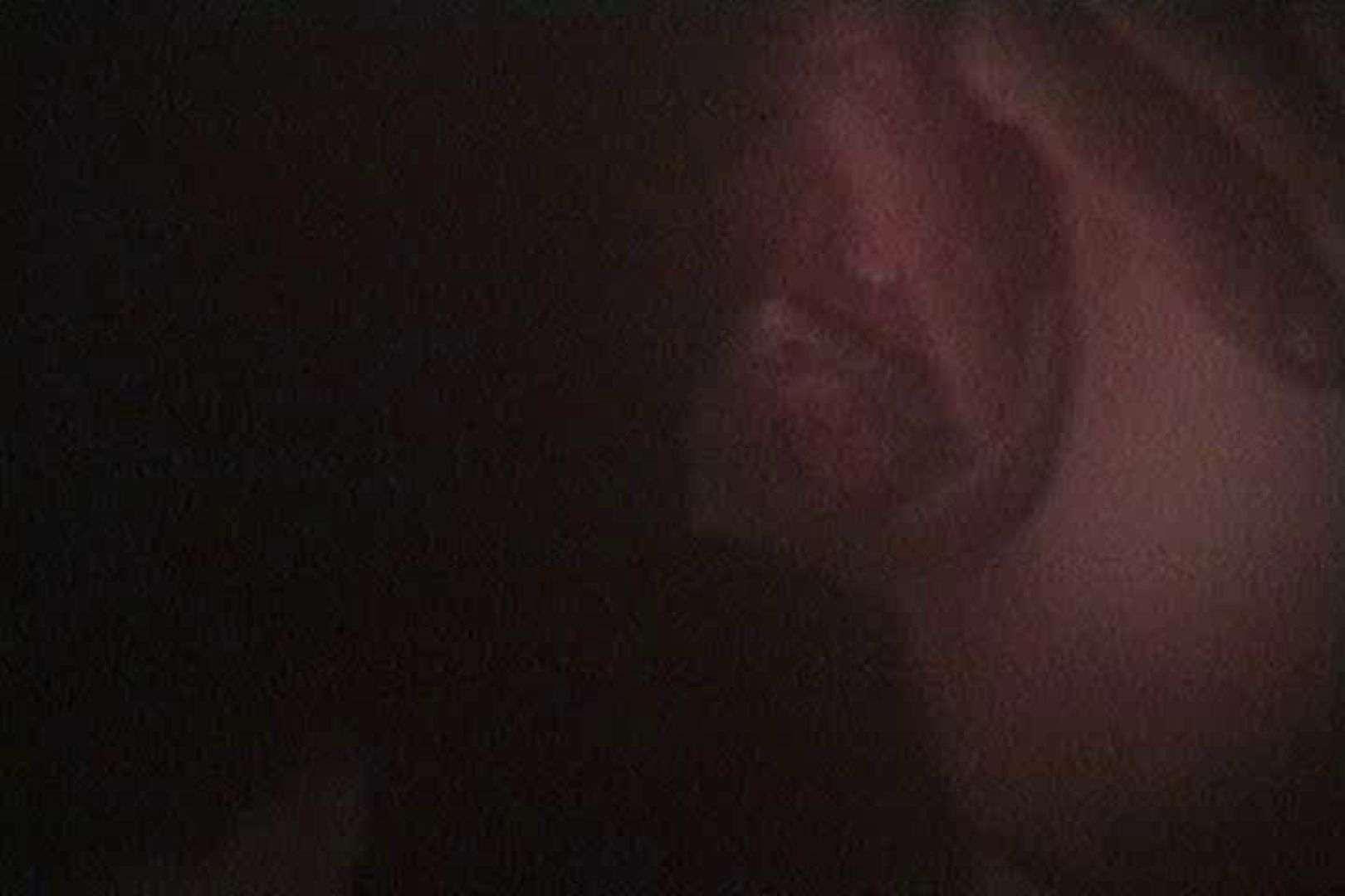 充血監督の深夜の運動会Vol.103 ぽっちゃり ワレメ無修正動画無料 99PIX 23