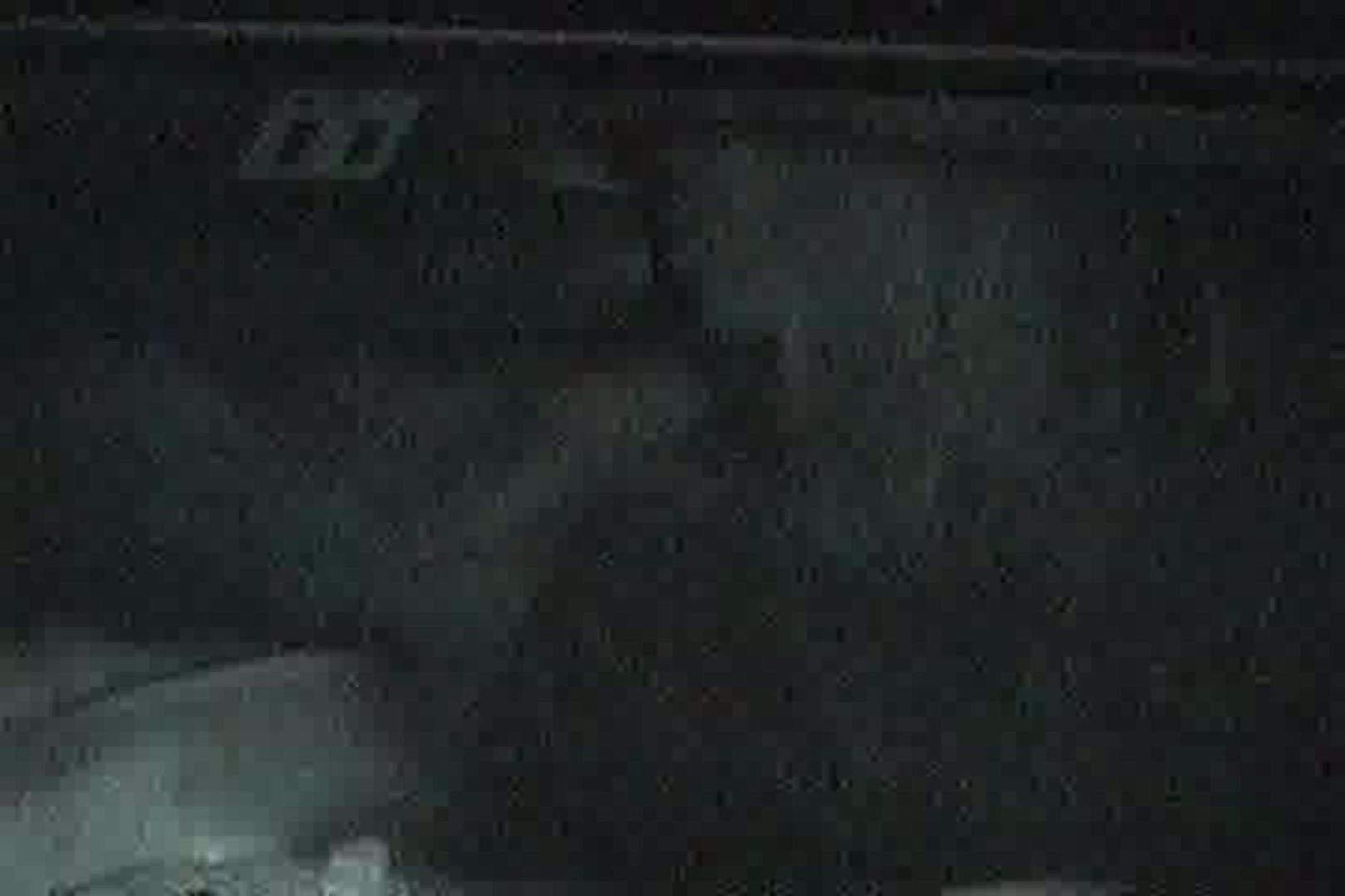 充血監督の深夜の運動会Vol.103 淫乱  99PIX 52