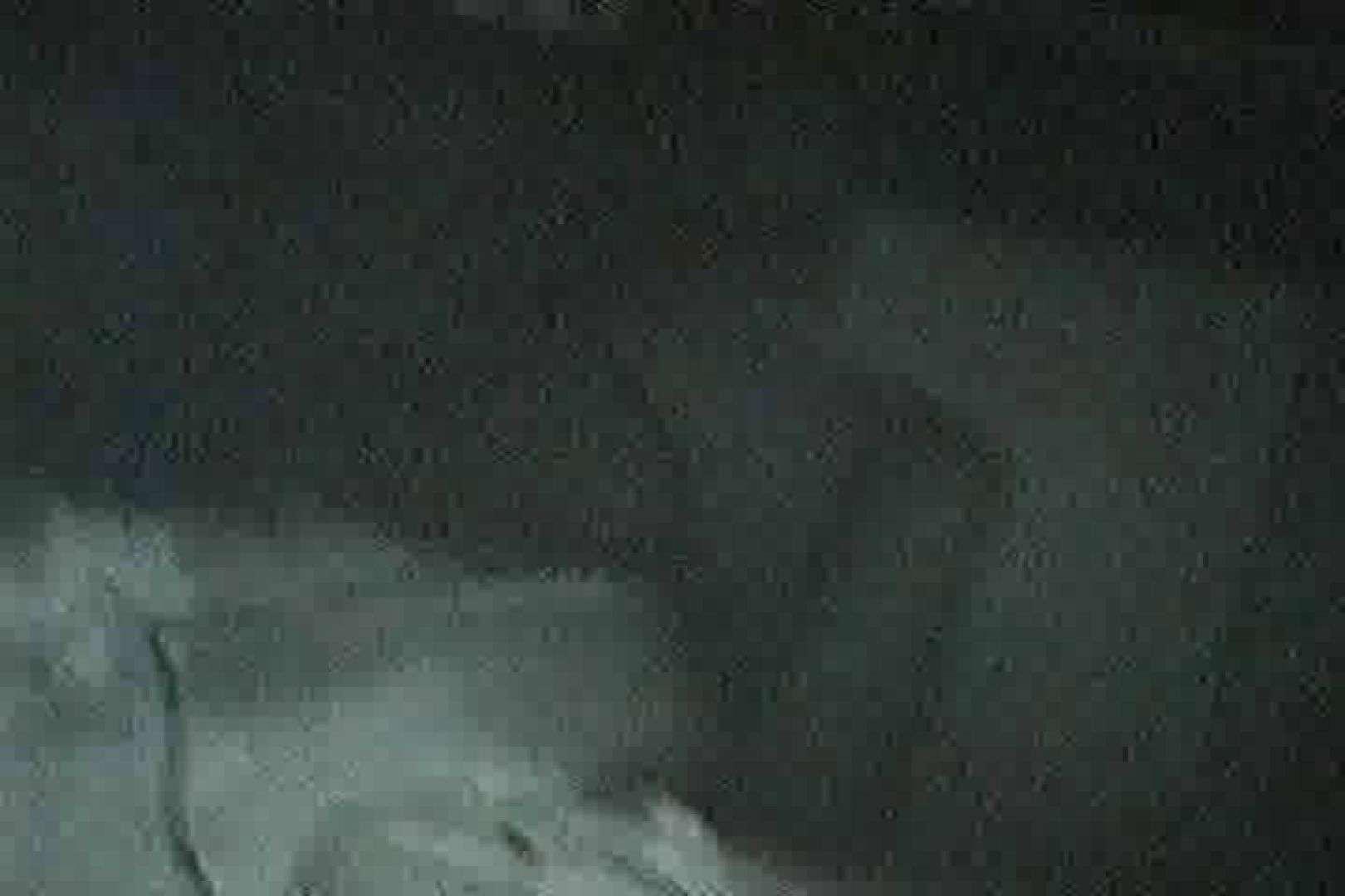 充血監督の深夜の運動会Vol.103 OLヌード天国 のぞき動画画像 99PIX 54
