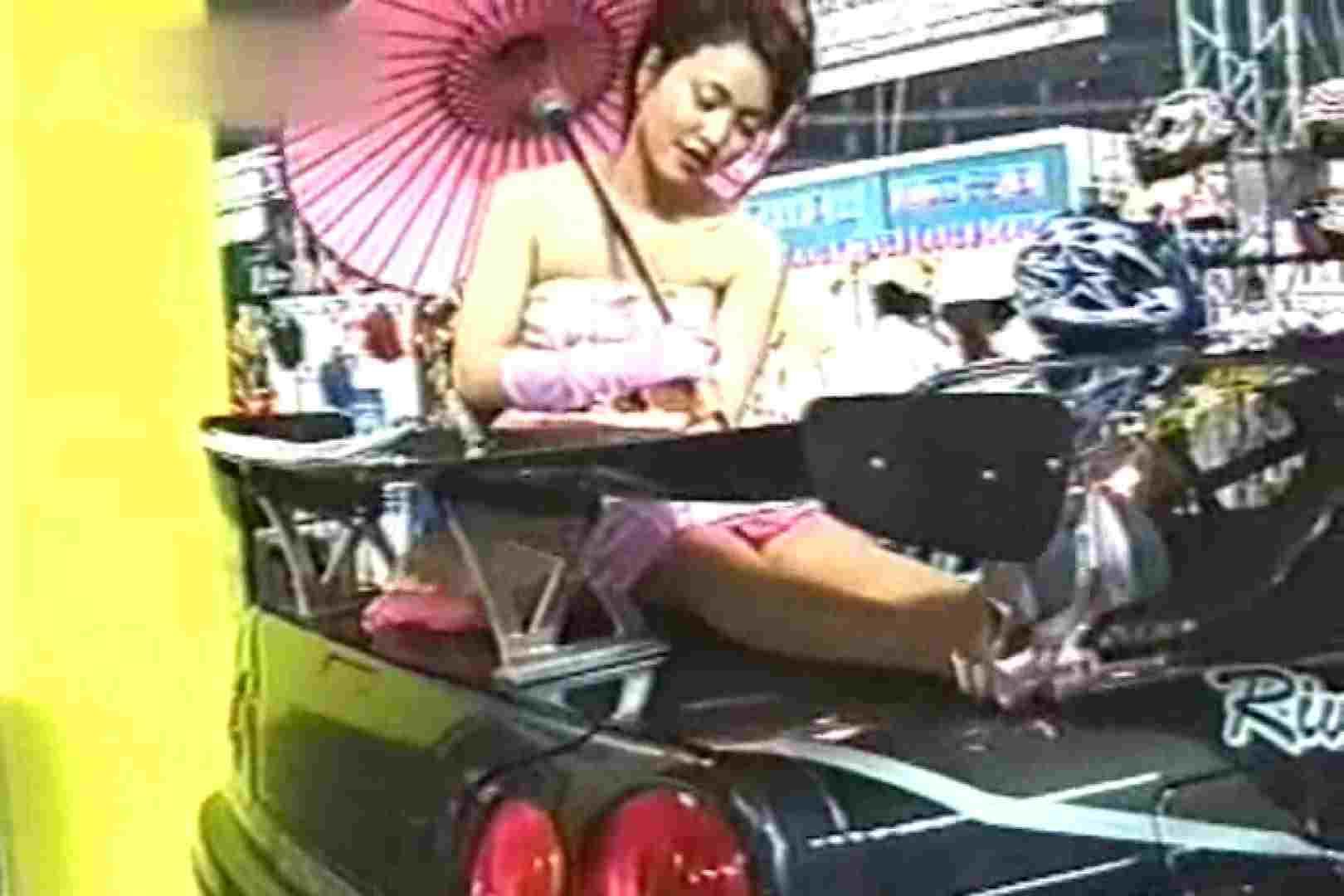 RQカメラ地獄Vol.24 お姉さんのエッチ  74PIX 22