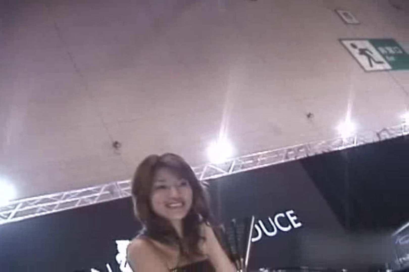 RQカメラ地獄Vol.27 OLヌード天国   美女ヌード天国  81PIX 65