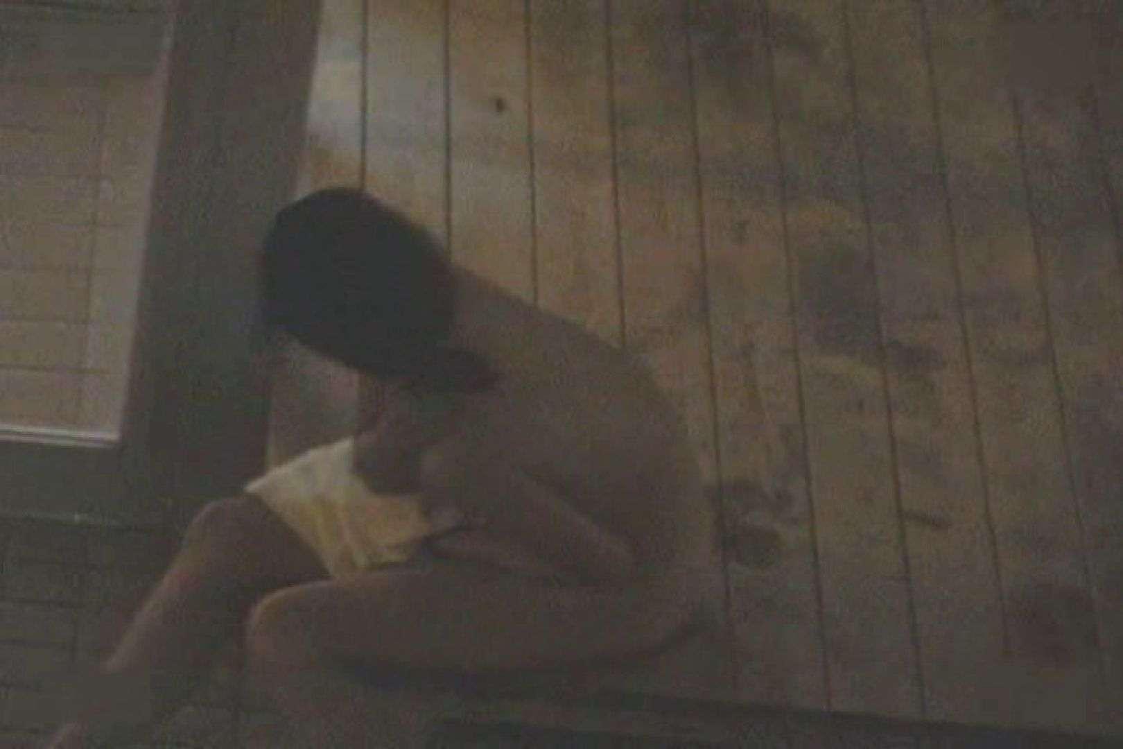 女体極楽癒しの湯 vol.9 OLヌード天国 | 望遠  63PIX 13